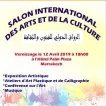 Salon de l'Art et de la Culture, 2019, Palm Plaza, Marrakech