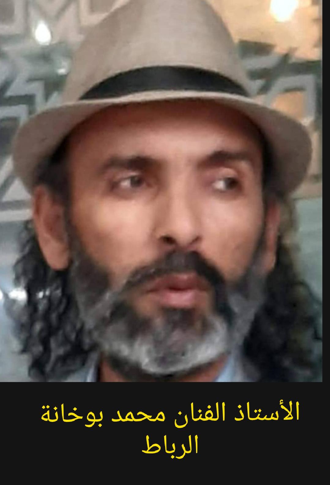 Mohamed Boukhana – Maroc