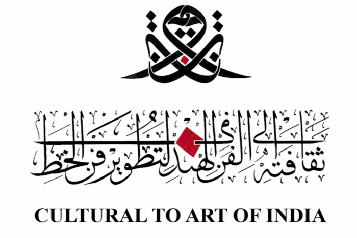 Logo Cultural to Art of India