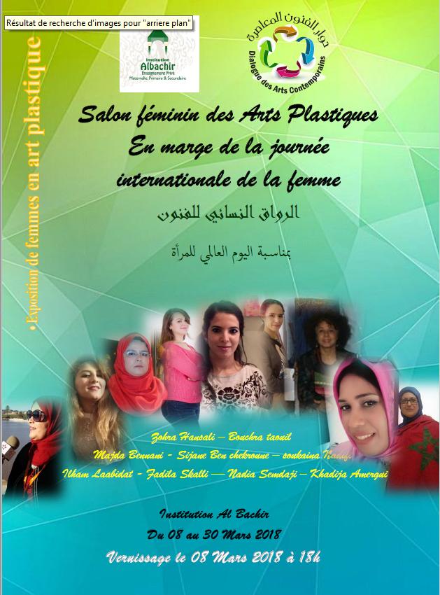 Salon Féminin des Arts Plastique, Mars 2018, Marrakech