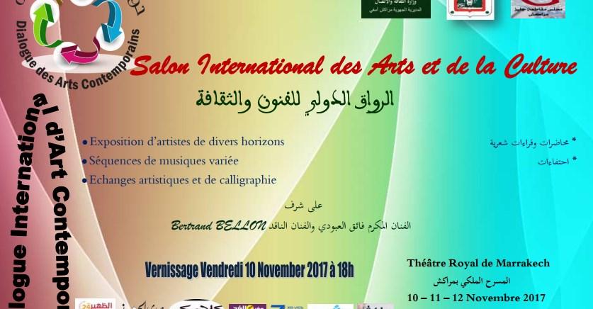 Salon International des Arts et de la Culture, Novembre 2017, Théâtre Royal, Marrakech