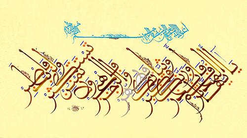 Abderrahim Kouline Maroc1